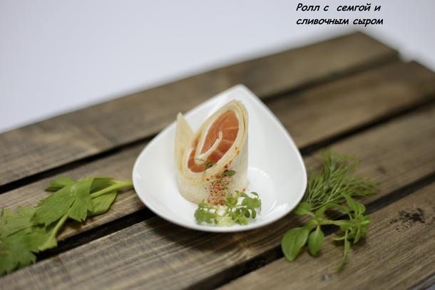 Ролл из семги в мексиканской лепешке и сливочным сыром